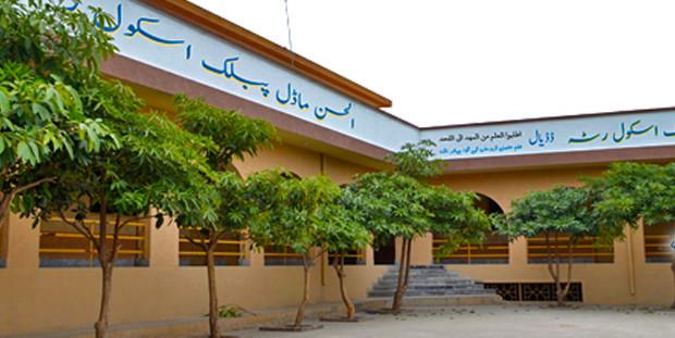 Al-Hassan-Model-Public-School f