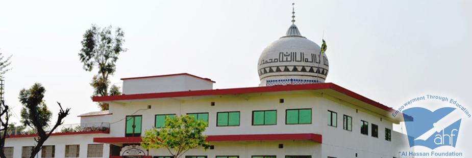 Jamia-Al-Hassan-1 f